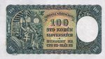 Slovakia, 100 Koruna, P-0010a