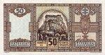 Slovakia, 50 Koruna, P-0009s