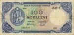 Somalia, 100 Shilling, P-0012