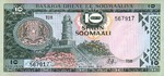 Somalia, 10 Shilling, P-0022a