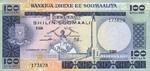 Somalia, 100 Shilling, P-0024a