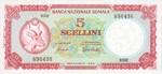 Somalia, 5 Shilling, P-0005a