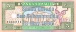 Somaliland, 5 Shilling, P-0014
