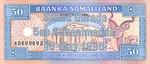 Somaliland, 50 Shilling, P-0017a