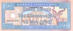 Somaliland, 50 Shilling, P-0017b