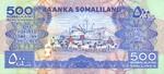 Somaliland, 500 Shilling, P-0019