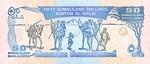 Somaliland, 50 Shilling, P-0004a
