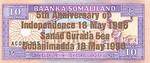 Somaliland, 10 Shilling, P-0009