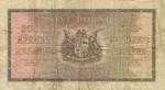 South Africa, 1 Pound, P-0084e