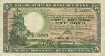 South Africa, 5 Pound, P-0086b
