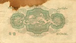 Straits Settlements, 10 Cent, P-0008b