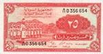 Sudan, 25 Piastre, P-0001A