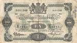 Sweden, 1 Krona, P-0032a
