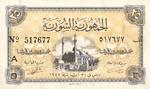 Syria, 25 Piastre, P-0053