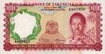 Tanzania, 100 Shilling, P-0004a