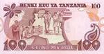 Tanzania, 100 Shilling, P-0008c
