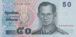 Thailand, 50 Baht, P-0112 Sgn.76