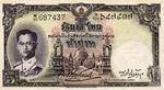 Thailand, 5 Baht, P-0075b Sgn.34