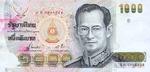 Thailand, 1,000 Baht, P-0092 Sgn.72