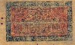 Tibet, 10 Srang, P-0009