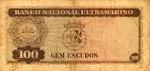 Timor, 100 Escudo, P-0024 Sign.4