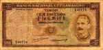 Timor, 100 Escudo, P-0024 Sign.5