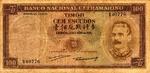 Timor, 100 Escudo, P-0024 Sign.5