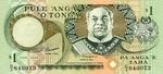 Tonga, 1 PaAnga, P-0031b