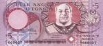 Tonga, 5 PaAnga, P-0033a