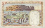 Tunisia, 50 Franc, P-0012a