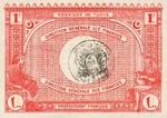 Tunisia, 1 Franc, P-0049