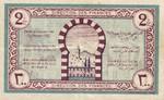 Tunisia, 2 Franc, P-0056