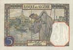 Tunisia, 5 Franc, P-0008