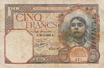 Tunisia, 5 Franc, P-0008b
