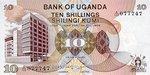 Uganda, 10 Shilling, P-0011a