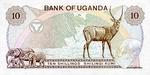 Uganda, 10 Shilling, P-0011b