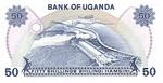 Uganda, 50 Shilling, P-0013b