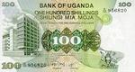 Uganda, 100 Shilling, P-0014b