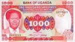 Uganda, 1,000 Shilling, P-0023a