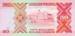 Uganda, 50 Shilling, P-0030c v1