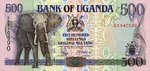 Uganda, 500 Shilling, P-0035a v1