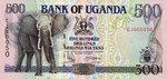 Uganda, 500 Shilling, P-0035a v2