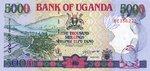 Uganda, 5,000 Shilling, P-0037b