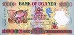 Uganda, 10,000 Shilling, P-0038b