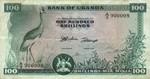 Uganda, 100 Shilling, P-0004a