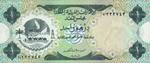 United Arab Emirates, 1 Dirham, P-0001a