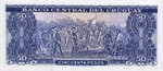 Uruguay, 50 Peso, P-0046a Sign.1