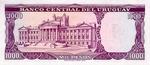 Uruguay, 1 New Peso, P-0055