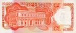 Uruguay, 10 New Peso, P-0058