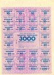 Uzbekistan, 3,000 Coupon,